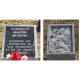 Memoria y Justicia denuncia el arranque de la lápida de la tumba de un sindicalista de UGT