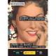 Exposición 'Mujeres bajo sospecha. Memoria y sexualidad (1930-1980)' en el Ateneo de Madrid