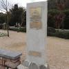 Donostia: Aparece con pintadas el monolito en recuerdo de las víctimas del franquismo