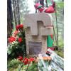 Larrabetzu homenajea a los milicianos asturianos que cayeron en combate