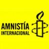 Amnistía Internacional pide a España colaborar caso crímenes franquismo