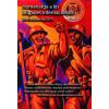 75è aniversari del comiat de les Brigades Internacionals