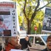 Concentración ante la Audiencia Nacional donde declaraban los acusados de torturas por la Justicia Argentina