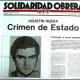 36 años del asesinato de Agustín Rueda en la cárcel de Carabanchel