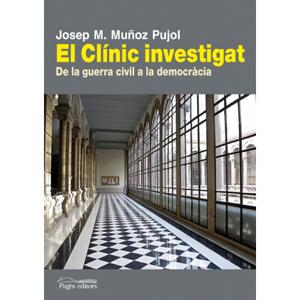 2656_EL CLINIC INVESTIGAT