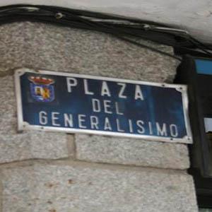 PELAYOS_DE_LA_PRESA-junio2007