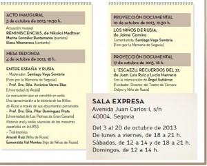 programa Segovia