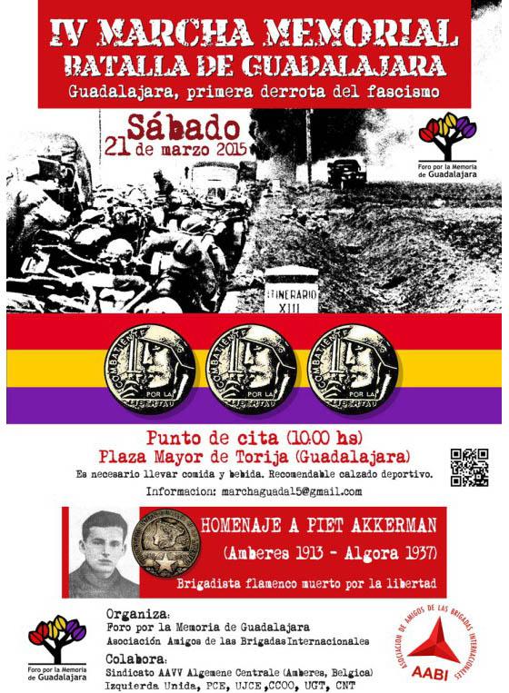 cartel-pequec3b1o-guada-15